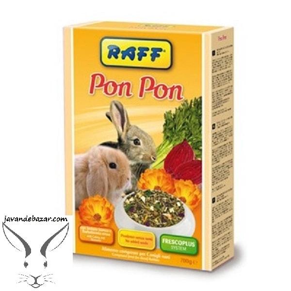 غذای خرگوش راف