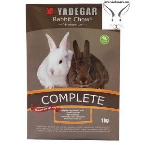 غذای خرگوش یادگار